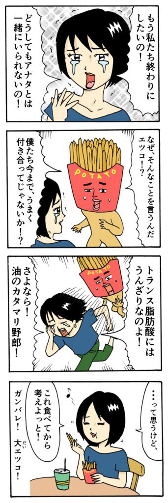 f:id:yusukeyoshida:20160617171615j:plain