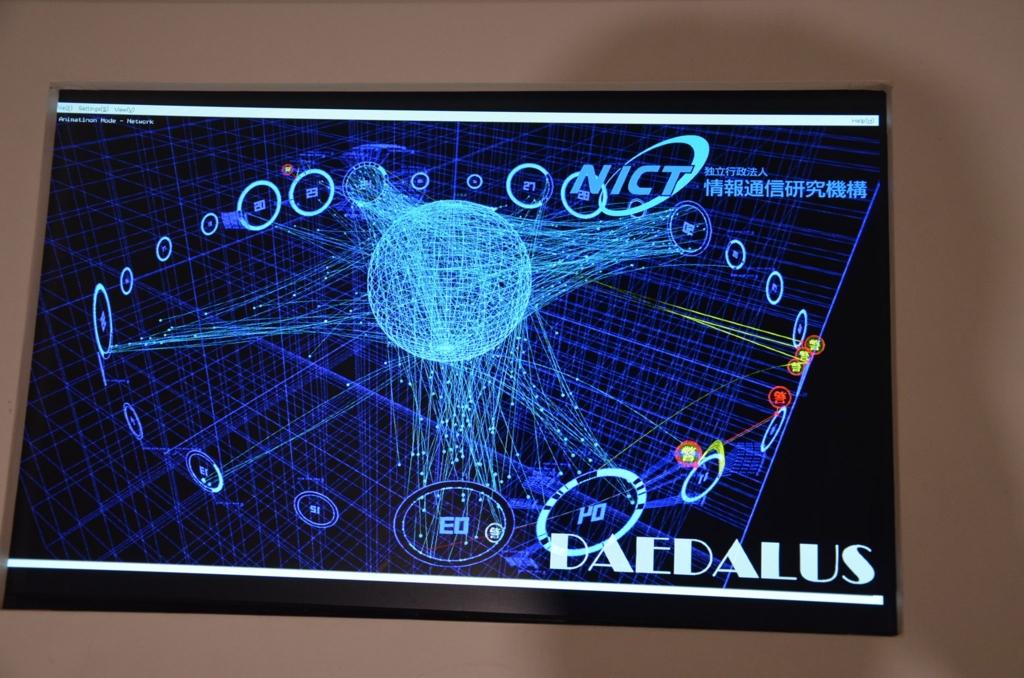 f:id:yuta-celestial:20130826234916j:image:w360