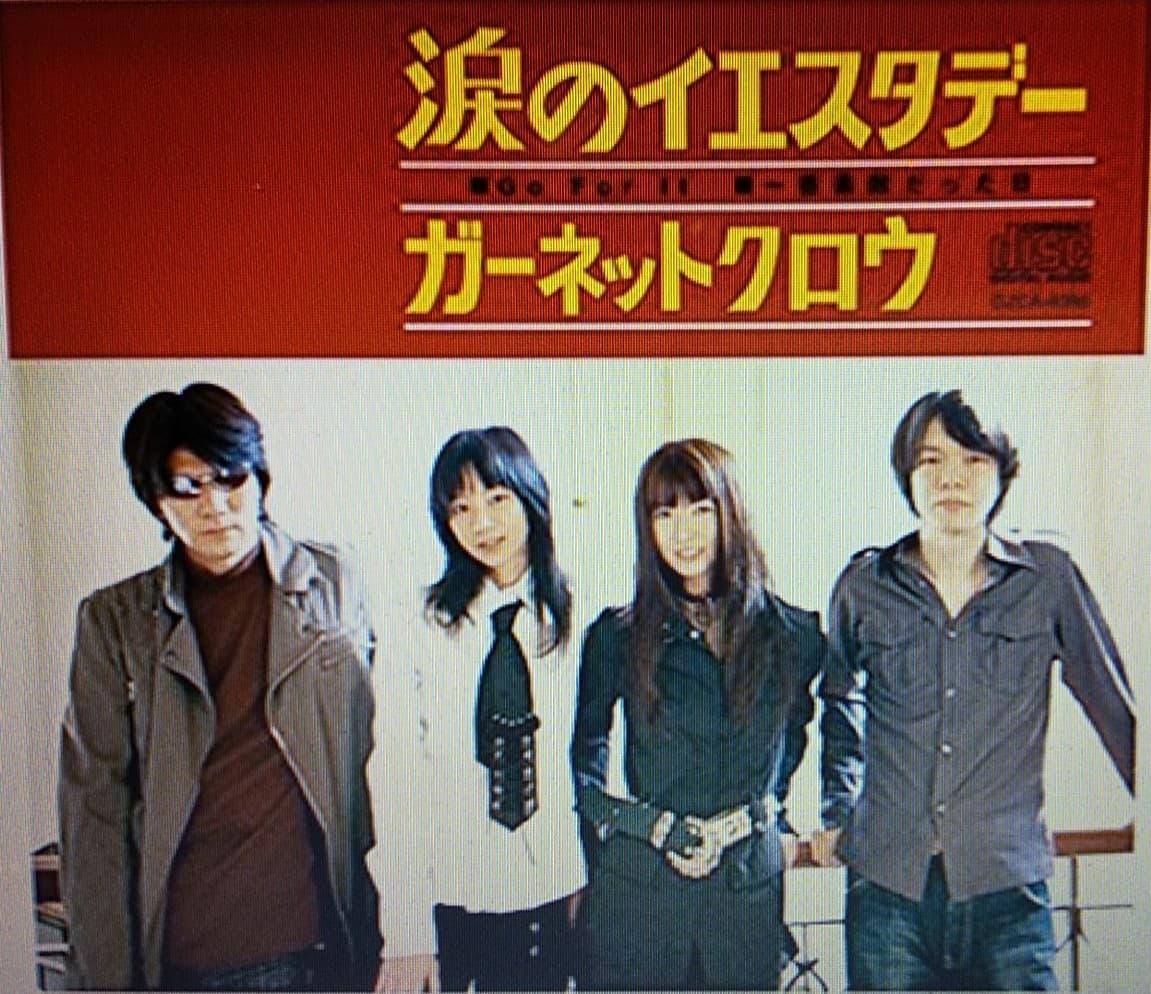 f:id:yuta-hoshi:20201114184732j:plain