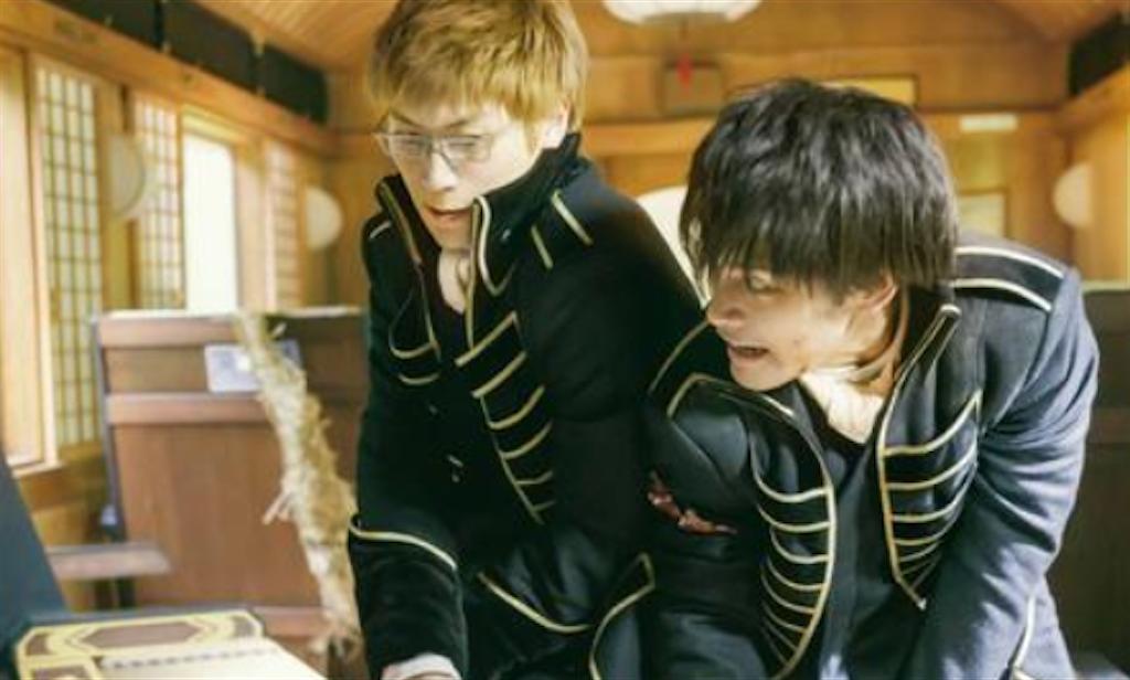 f:id:yuta-net-jp:20180919095316p:image