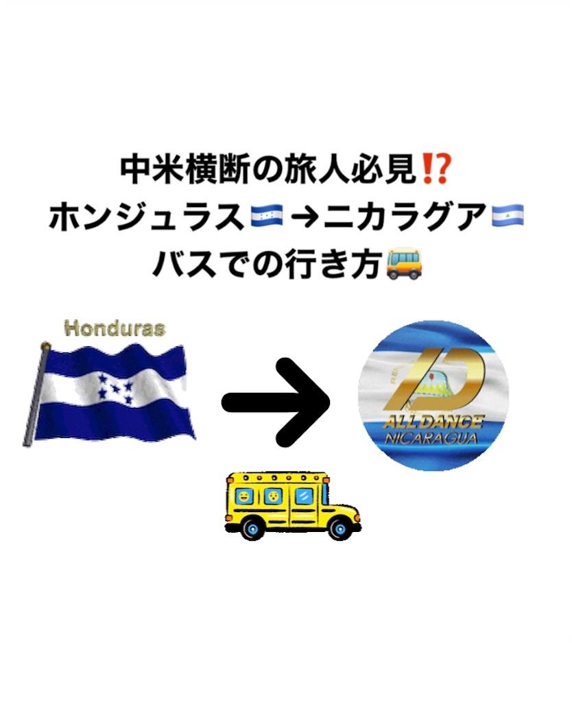 f:id:yuta0708:20200110044318j:image