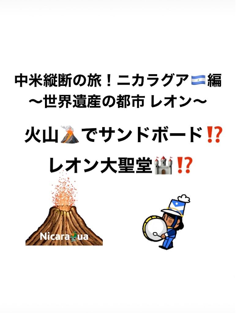 f:id:yuta0708:20200112120335j:image