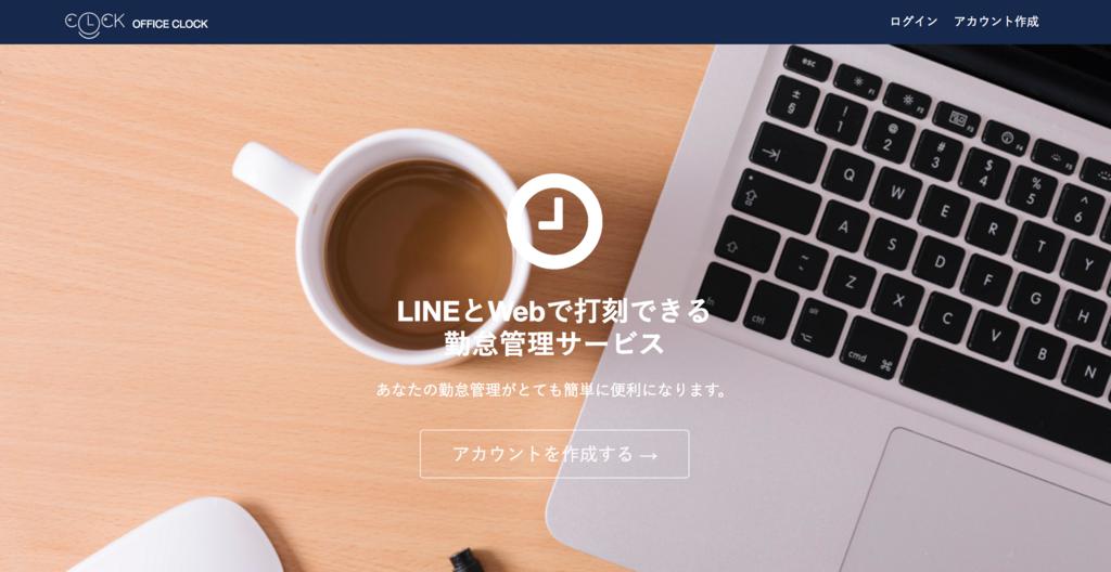 f:id:yutafujiwara:20180226083412p:plain