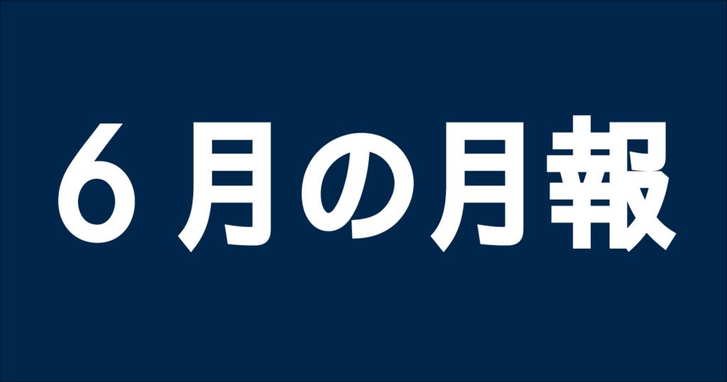 f:id:yutafujiwara:20180703081934p:plain