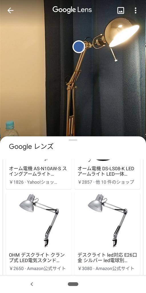 f:id:yutafujiwara:20190106085724p:plain