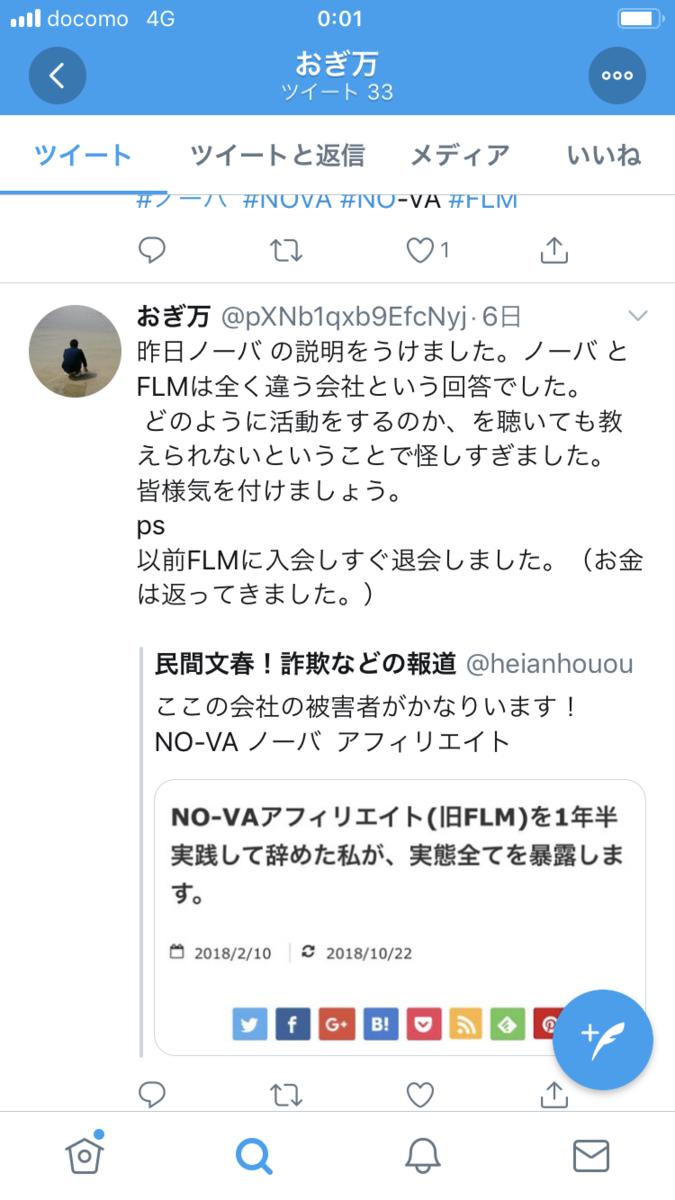 f:id:yutaherrmizuno:20191020102356p:plain