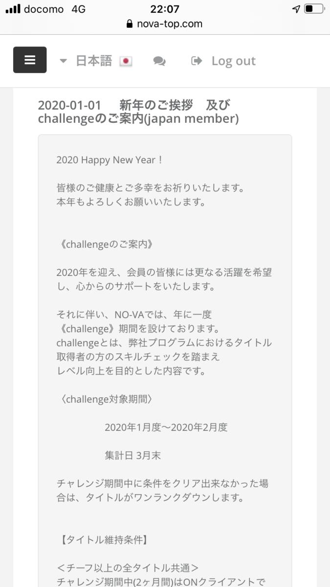 f:id:yutaherrmizuno:20200107220735p:plain