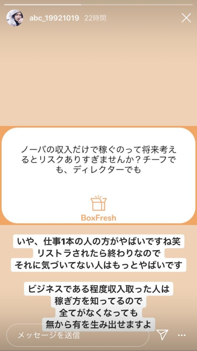 f:id:yutaherrmizuno:20210204201048p:plain