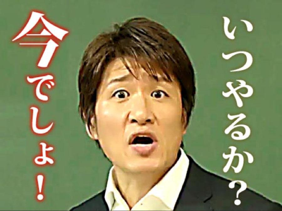 f:id:yutaiiyamaLIFE:20170808005311j:plain