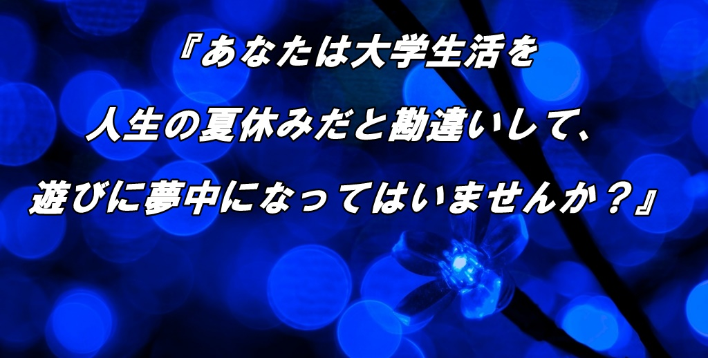 f:id:yutaiiyamaLIFE:20170921015747j:plain