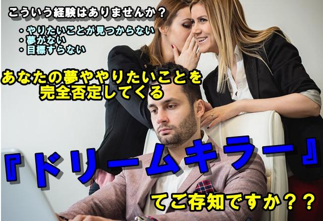 f:id:yutaiiyamaLIFE:20171025090832j:plain