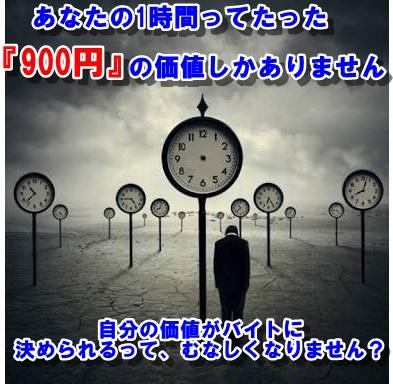f:id:yutaiiyamaLIFE:20171028181352j:plain