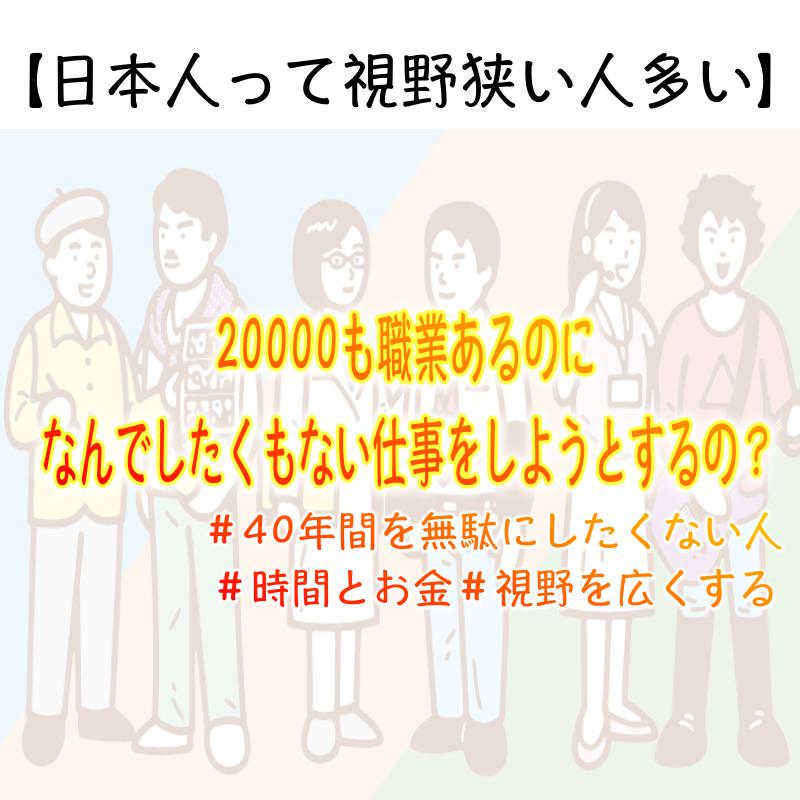 f:id:yutaiiyamaLIFE:20180413143732p:plain