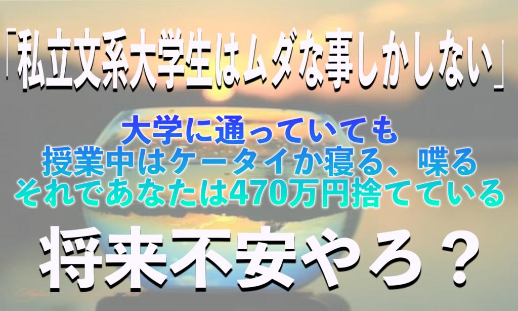 f:id:yutaiiyamaLIFE:20180626201344p:plain
