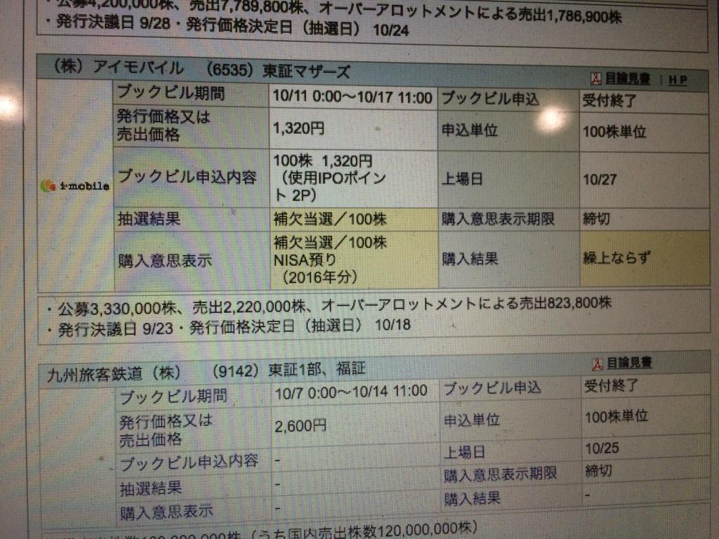 f:id:yutaka-business-t:20161026084302j:plain