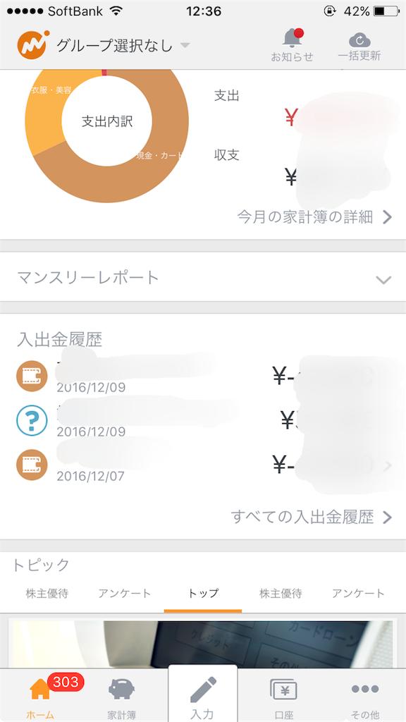 f:id:yutaka-business-t:20161209132510p:image