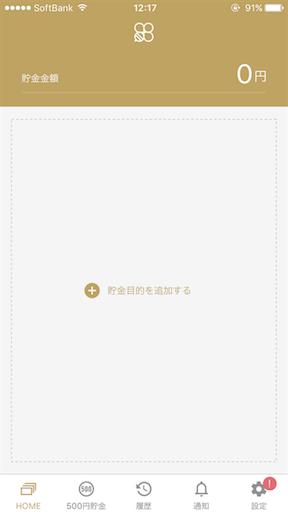 f:id:yutaka-business-t:20170120123537p:image