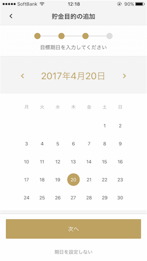 f:id:yutaka-business-t:20170120123548p:plain