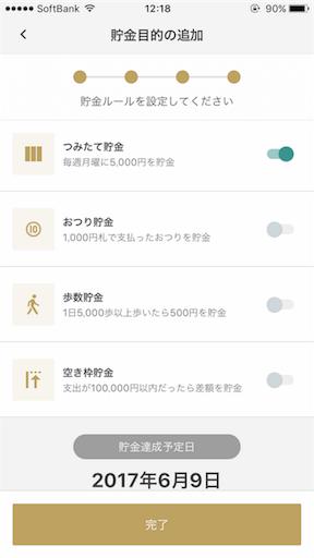 f:id:yutaka-business-t:20170120123550p:plain