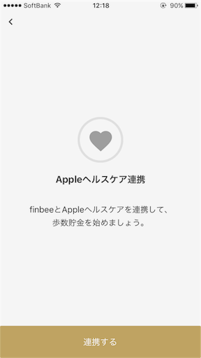 f:id:yutaka-business-t:20170120123552p:plain