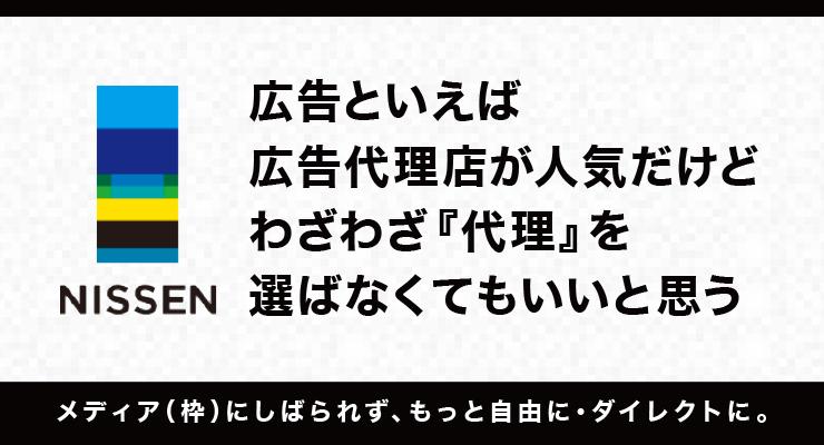 f:id:yutaka-business-t:20170124193732j:plain
