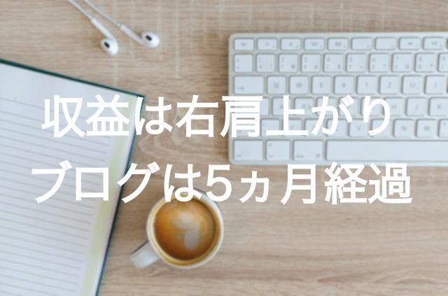 f:id:yutaka-business-t:20170330143005j:plain