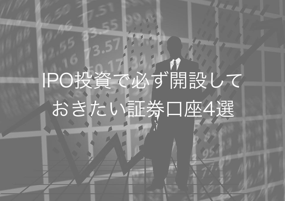 f:id:yutaka-business-t:20170401004808j:plain