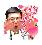 f:id:yutaka-business-t:20170406161319p:plain