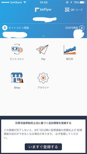 f:id:yutaka-business-t:20170410183421p:image