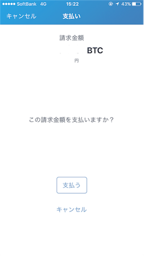 f:id:yutaka-business-t:20170410183425p:image