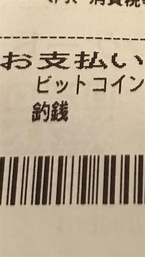 f:id:yutaka-business-t:20170410200236p:image