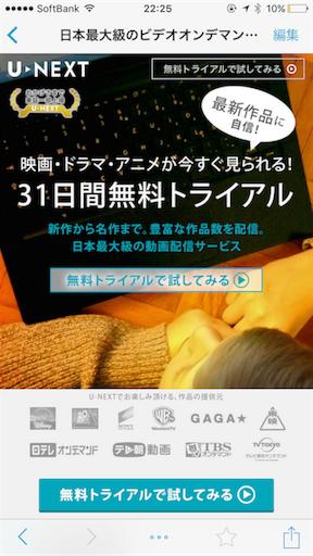 f:id:yutaka-business-t:20170423222726p:plain