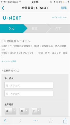 f:id:yutaka-business-t:20170423224630p:plain