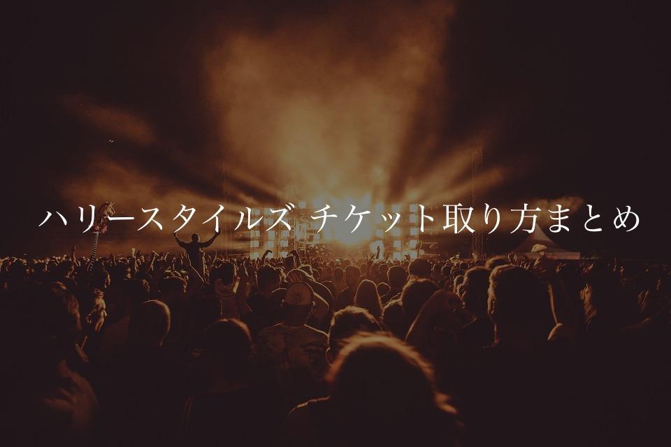 f:id:yutaka-business-t:20170616182622j:plain