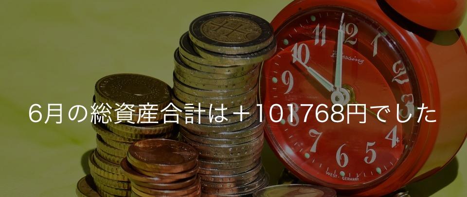 f:id:yutaka-business-t:20170618104705j:plain