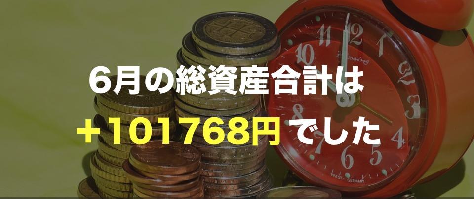 f:id:yutaka-business-t:20170624230341j:plain