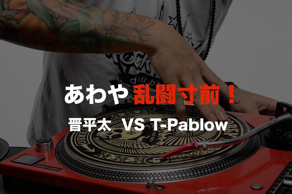 f:id:yutaka-business-t:20170629000856j:plain