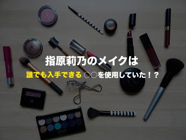 f:id:yutaka-business-t:20170703100837j:plain