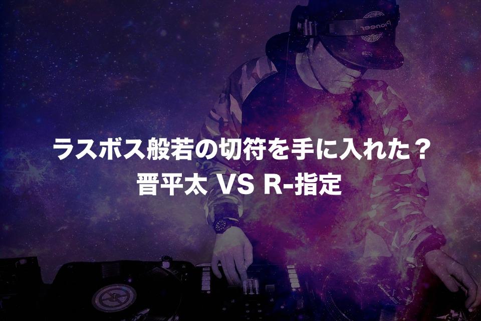 f:id:yutaka-business-t:20170705005248j:plain