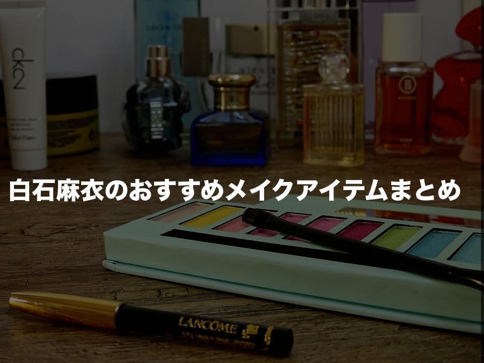 f:id:yutaka-business-t:20170731182239j:plain