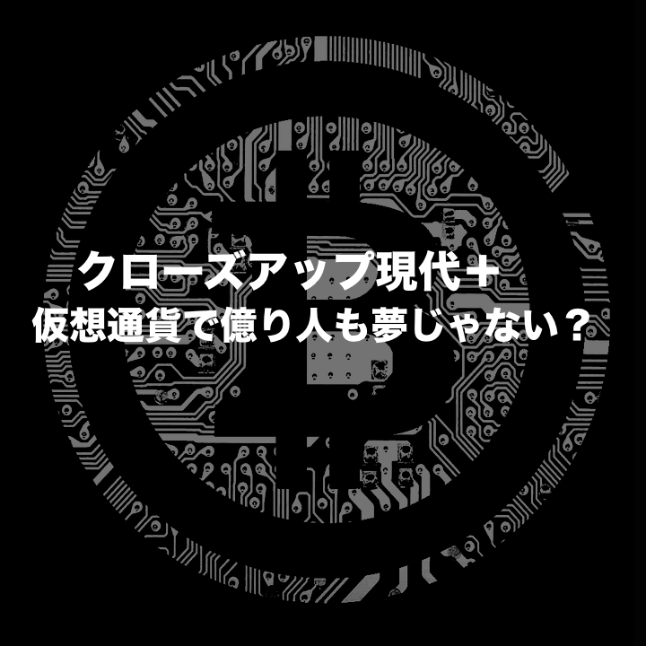 f:id:yutaka-business-t:20170731213414p:plain