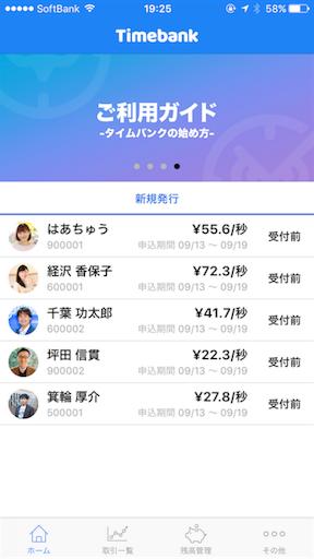 f:id:yutaka-business-t:20170911192643p:image