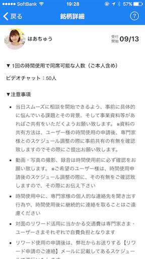 f:id:yutaka-business-t:20170911192858p:image
