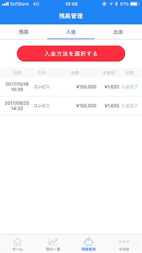 f:id:yutaka-business-t:20171026100854p:image