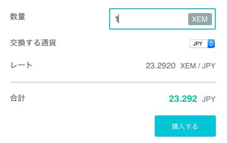 f:id:yutaka-business-t:20171030122149p:plain