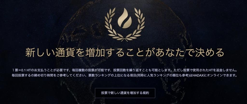 f:id:yutaka-business-t:20180210213857j:plain