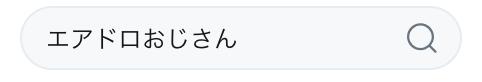 f:id:yutaka-business-t:20180215103636p:plain
