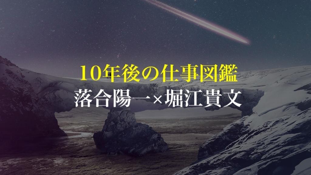 f:id:yutaka-business-t:20180404214638j:plain