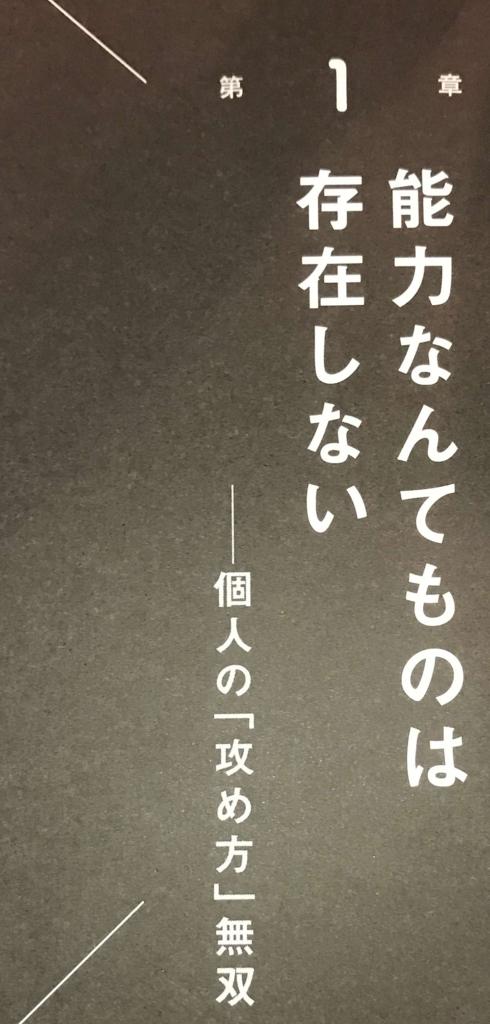 f:id:yutaka-business-t:20180414114630j:plain