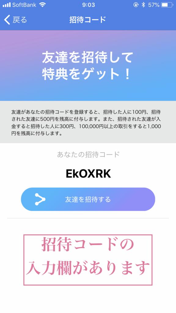f:id:yutaka-business-t:20180421101723p:plain